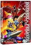 仮面ライダー×仮面ライダー ウィザード&フォーゼ MOVIE大戦アルティメイタム パーフェクトパック(3DVD)