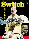 SWITCH Vol.32 No.3 ◆ 進化する落語 ◆ 春風亭一之輔