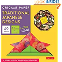 "Origami Paper - Traditional Japanese Designs - Small 6 3/4"": - 49 Sheets (Tuttle Origami Paper) (Craft)"
