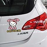 Amazon.co.jpピンクかわいい子猫セーフティーサイン/Baby in Car セーフティ反射ステッカー 赤ちゃん …