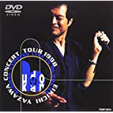 SUBWAY EXPRESS LIVE IN BUDOKAN [DVD]
