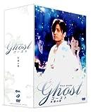 ゴースト~永遠の愛~ DVD-BOX