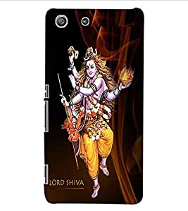 ColourCraft Lord Shiva Design Back Case Cover for SONY XPERIA M5 E5603 / E5606 / E5653