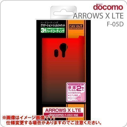  docomo ARROWS X LTE F-05D/  RT-F05DC4/BR