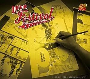 Love Festival(B)