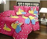 Gujattire Kids Singlebed Quilt/Comforter/Blanket (Q28)