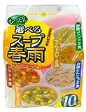 ひかり味噌 もっと! 選べるスープ春雨 10食