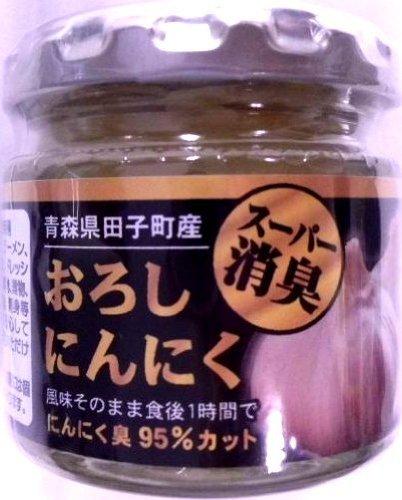 青森県田子町産 スーパー消臭おろしにんにく 70g×6セット