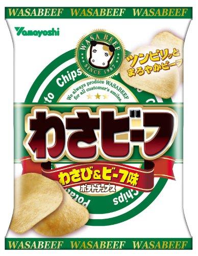 山芳製菓 ポテトチップスわさビーフ 60g×12袋