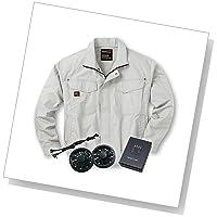 空調服 ブルゾン 【空調服+リチウムセット】 ss-ku91400-l シルバー LL