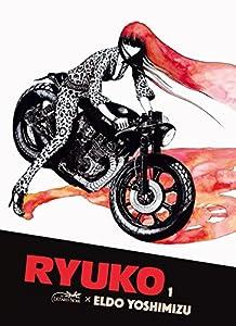 Ryuko Edition simple Tome 1