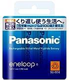 Panasonic eneloop 単3形 2本パック スタンダードモデル BK-3MCC/2