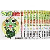 ケロロ軍曹 コミック 1-26巻セット