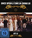 Once upon a time in China 3 [Blu-ray]
