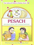 img - for Pesach with Bina, Benny, and Chaggai Hayonah (Artscroll Children's Holiday) book / textbook / text book