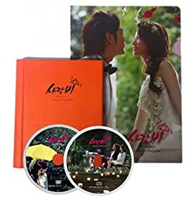 Korean Drama OST, Love Rain: Sarangbi OST (CD + DVD[Region Code : ALL] + Photobook) (KBS TV Drama) (Limited Edition)