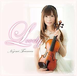 NOZOMI TERASAWA - TERASAWA NOZOMI LOVELY -KOINE- - Amazon.com Music