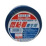 ダイヤテックス パイオランクロス 養生テープ 微粘着養生用 50mm×25m Y-03-BL