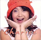 Charice Pempengco Charice