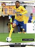 【フットボールオールスターズ】 ウイルソン 《ベガルタ仙台》(スタープレイヤー) 《FOOTBALL ALLSTAR'S 2012 第2弾 ニュースターVer.》fo1202-011 未登録品