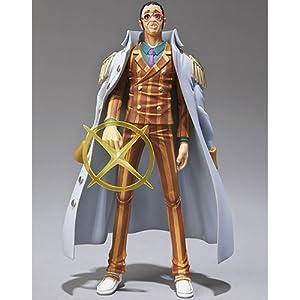 One Piece Chozokei Damashii Marines - In the Name of Absolute Justice Figur: Admiral Kizaru / Gelber Affe (Borsalino) 10 cm