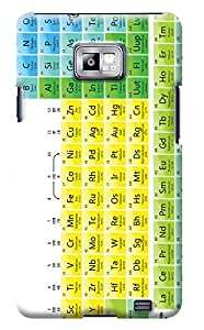 Kasemantra Periodic Table Case For Samsung Galaxy S2