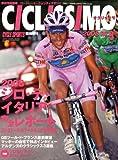 CICLISSIMO (チクリッシモ) 2008年 07月号 [雑誌]