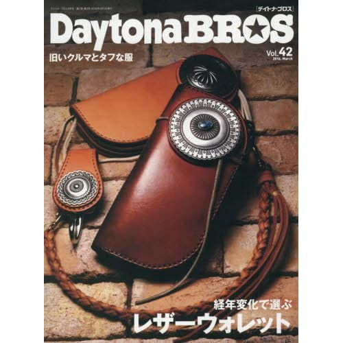 Daytona BROS (デイトナブロス) 2016年 3月号 Vol.42