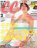 CanCam (キャンキャン) 2014年 2月号