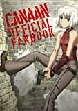 CANAAN OFFICIAL FANBOOK