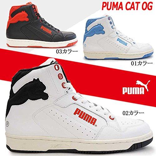 (プーマ) PUMA ハイカットスニーカー CAT(キャット) OG 359444 ユニセックス レザー 23.0cm 01カラー