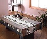 Freelance Silky PVC Table Cover - Multicolor (180GYC)
