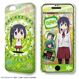 ライセンスエージェント デザジャケット「干物妹! うまるちゃん」iPhone 6ケース&保護シート デザイン3 DJAN-IPU5-m03 DJAN-IPU5-m03