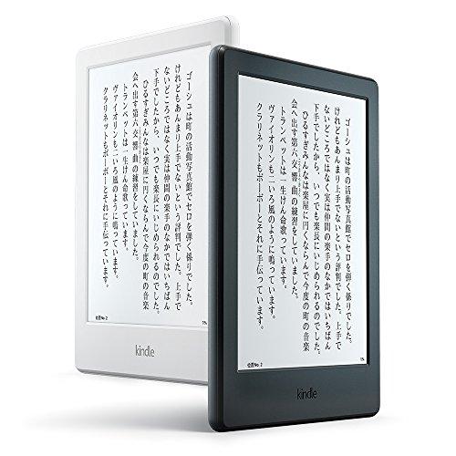 Kindle (Newモデル) Wi-Fi、ホワイト、キャンペーン情報つきモデル、電子書籍リーダー