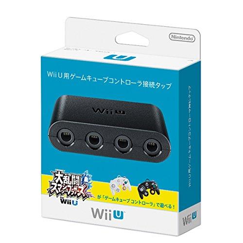 Wii U用ゲームキューブコントローラ接続タップ