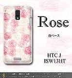 HTC J ISW13HT対応 携帯ケース【373Rose】