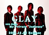 "My Private""Jealousy""(DVD付) [Single, CD+DVD] / GLAY (CD - 2011)"