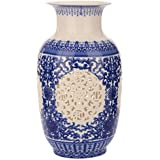 RU Home Decors Ceramic Flower Vase (18 Cm X 11 Cm X 28 Cm, Cream & Blue)