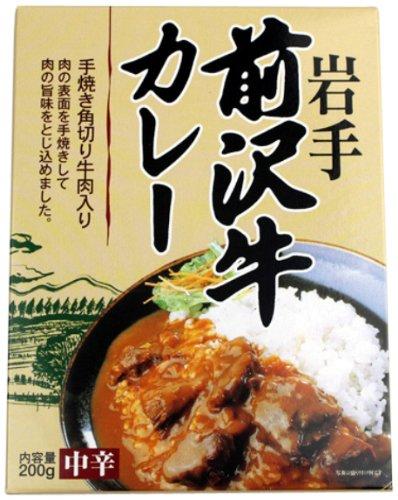 岩手県産 前沢牛カレー 200g