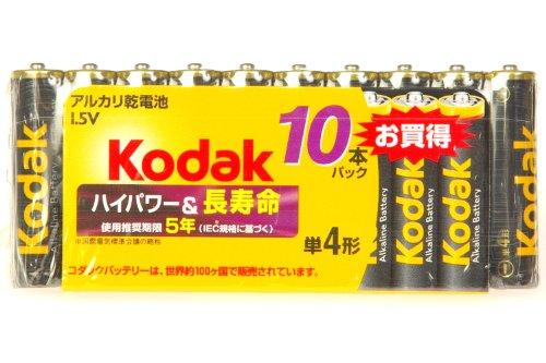 Kodak 電池 アルカリ単四 10本パック LR03-10BK 8034431