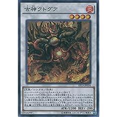 遊戯王カード EP15-JP034 古神クトグア(スーパーレア)遊戯王アーク・ファイブ [EXTRA PACK 2015]