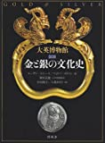 ISBN-10:4903530558