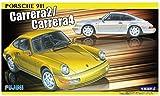 フジミ模型 1/24 リアルスポーツカーシリーズNo.13 ポルシェ911 カレラ2 / カレラ4 プラモデル RS-13