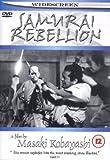 echange, troc Rebellion [Import allemand]