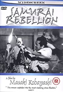 Rebellion [Import allemand]