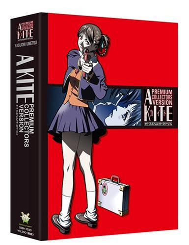 A KITE PREMIUM COLLECTORS VERSION [DVD]