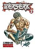 ISBN 9781593070212 product image for Berserk, Vol. 2 | upcitemdb.com