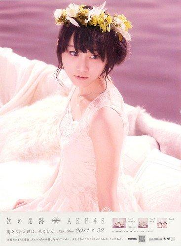 AKB48 公式B2ポスター 次の足跡 店舗特典 ソフマップ 【松井玲奈】