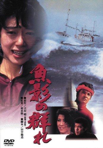 Ich Film swarm Catch, [DVD].