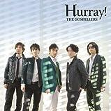 Hurray!(初回生産限定盤)(DVD付)